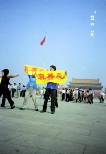 Китайцы на площади Тяньаньмэнь выкрикивают «истина-доброта-терпение несёт добро»