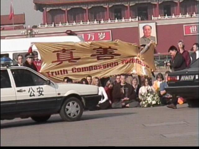 Арест на Тяньаньмэнь (с кит. Площадь небесного спокойствия) за плакат с иероглифами «истина доброта терпение». Пекин