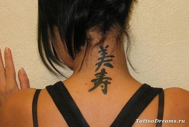 татуировка означающая красоту и счастье
