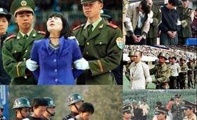 Показные наказания вКитае