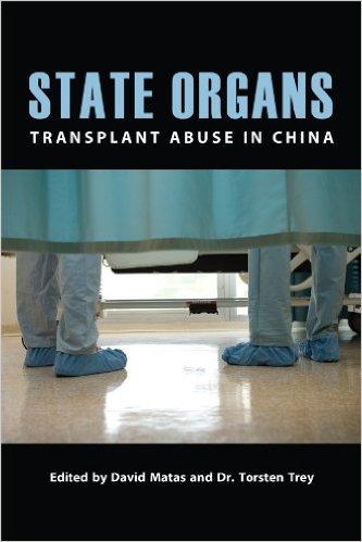 Книга-отчет Д.Мэйтаса «Государственные органы: Насильственные трансплантации органов в Китае»